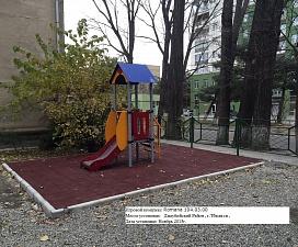 Детская площадка «Romana 104.03.00»